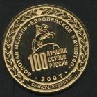 100 ЛСР
