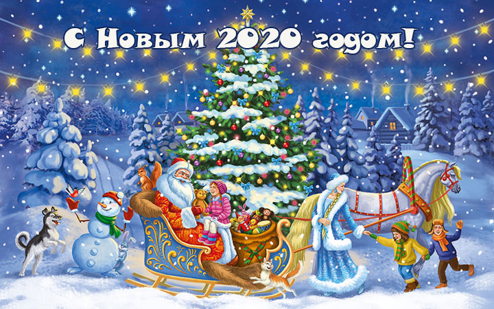 new-year-2020_12