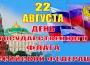 bga32-ru-22-08