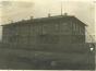 Старое здание педучилища постройки 1915 г.