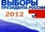 vibori2012