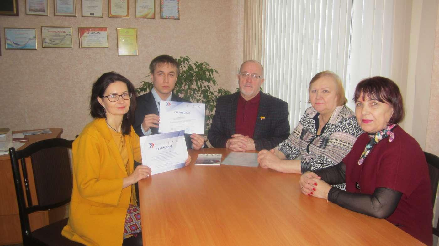Студент КПК – участник молодежного форума «Россия, устремленная в будущее»